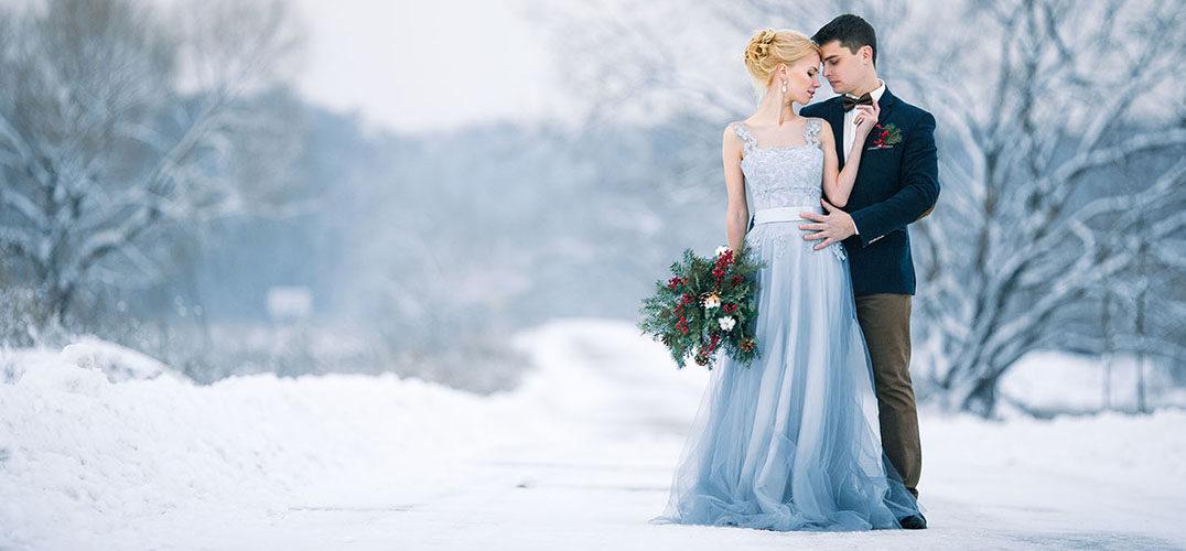 Beautiful winter wedding in Northern Virginia
